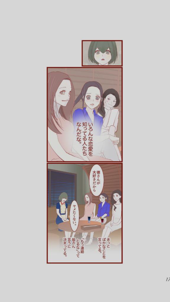 f:id:HideoKaizuka:20180812094225p:plain
