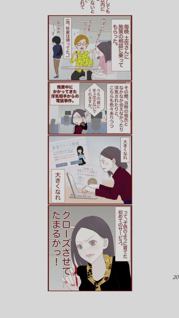 f:id:HideoKaizuka:20180812094620p:plain