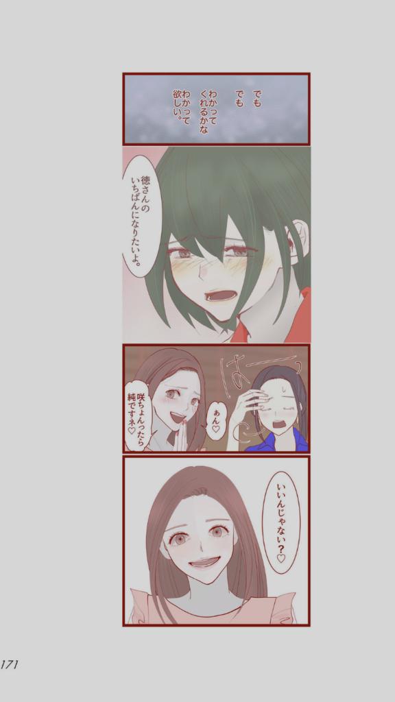 f:id:HideoKaizuka:20180812094713p:plain