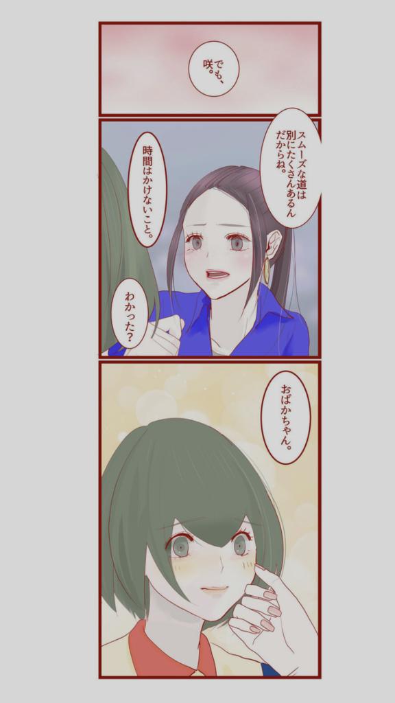 f:id:HideoKaizuka:20180812094721p:plain