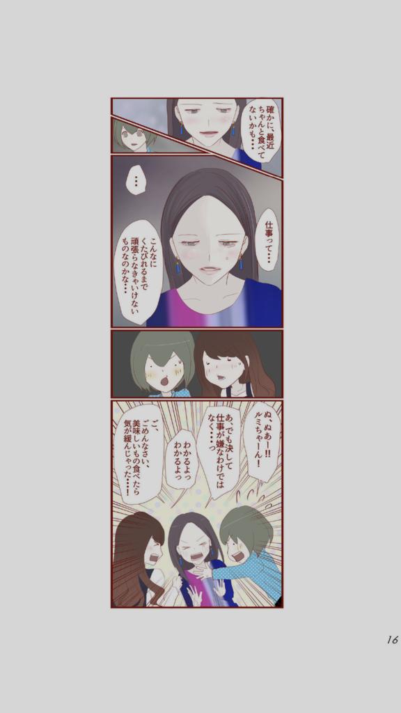 f:id:HideoKaizuka:20180812100606p:plain