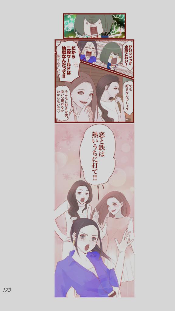 f:id:HideoKaizuka:20180812101430p:plain
