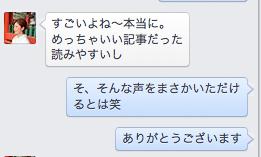 f:id:Hidetaka:20150628021331p:plain