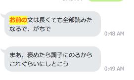 f:id:Hidetaka:20150628021450p:plain