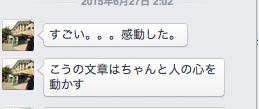 f:id:Hidetaka:20150628021740p:plain