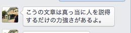 f:id:Hidetaka:20150628021754p:plain