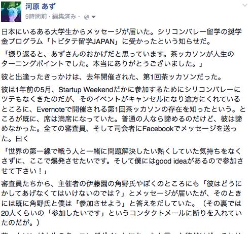 f:id:Hidetaka:20150628144154p:plain