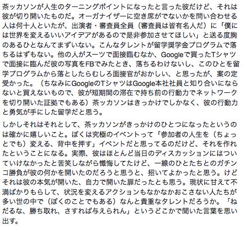 f:id:Hidetaka:20150628144217p:plain