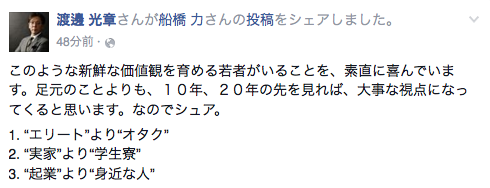 f:id:Hidetaka:20150710203751p:plain