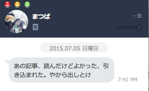 f:id:Hidetaka:20150710204036p:plain