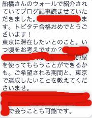 f:id:Hidetaka:20160406145634p:plain