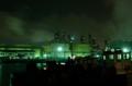 [夜景][工場]東亜石油