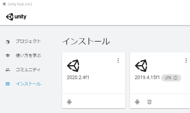 f:id:Hiesuke:20210224173029p:plain