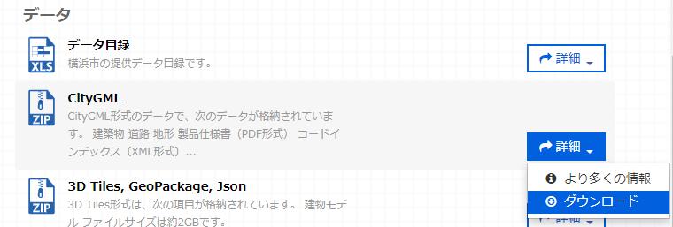 f:id:Hiesuke:20210619163552p:plain