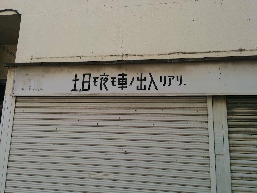 f:id:Hifumix:20170918201729j:plain