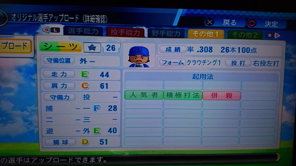 f:id:HigashiHS:20180321220322j:plain
