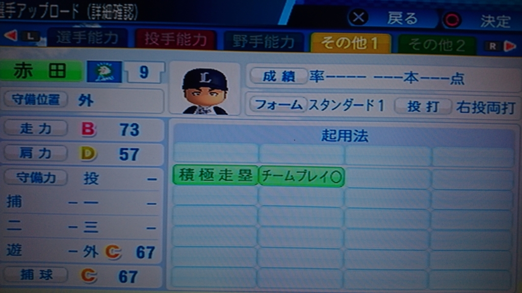 f:id:HigashiHS:20180417233019j:plain