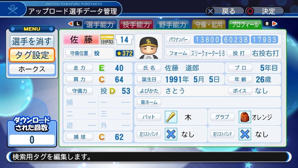 f:id:HigashiHS:20181003002025j:plain