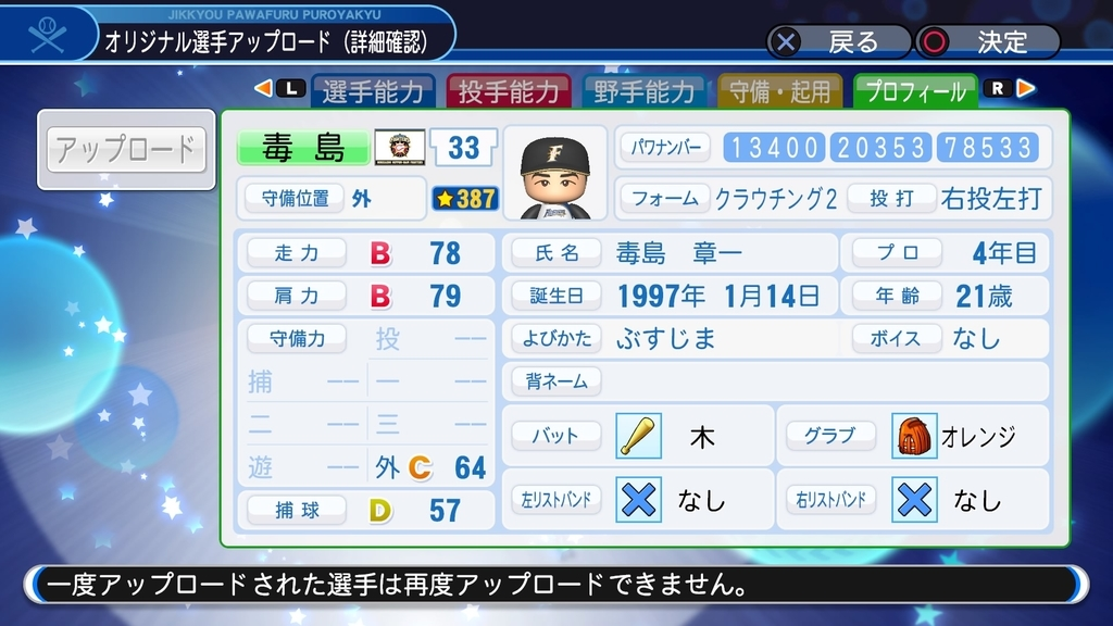 f:id:HigashiHS:20181212145238j:plain
