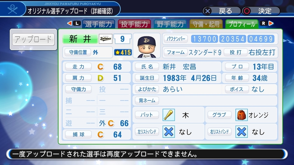 f:id:HigashiHS:20181217133839j:plain