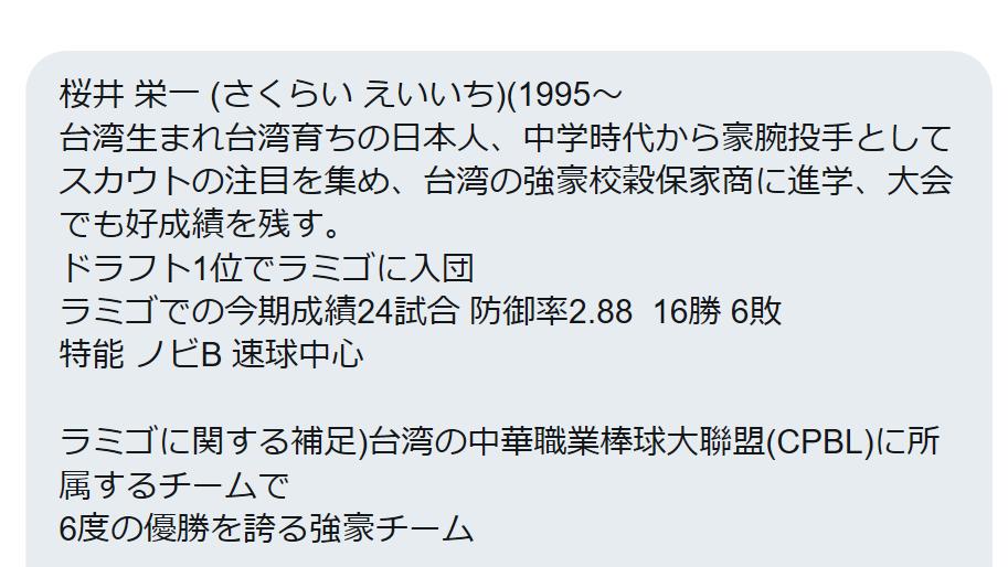 f:id:HigashiHS:20190319000538p:plain