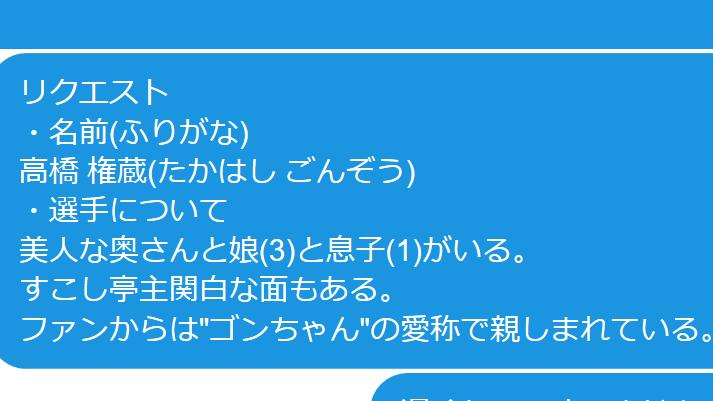 f:id:HigashiHS:20190319011030p:plain