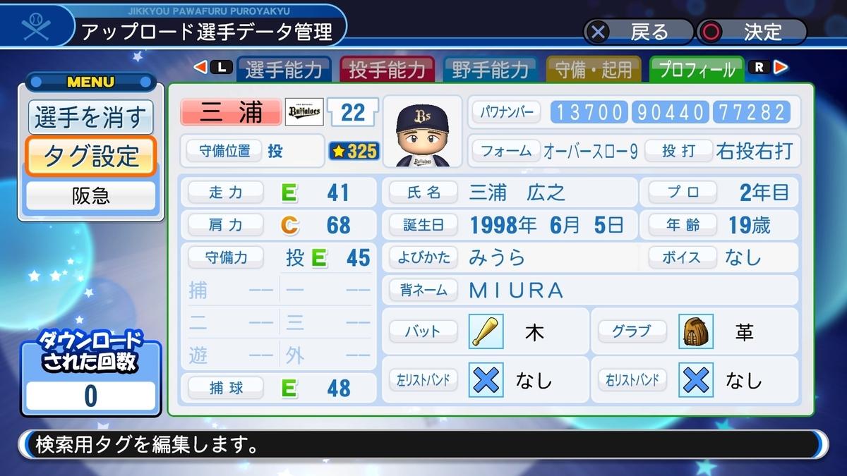 f:id:HigashiHS:20190411004140j:plain