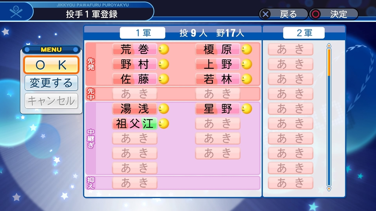 f:id:HigashiHS:20200217000920j:plain