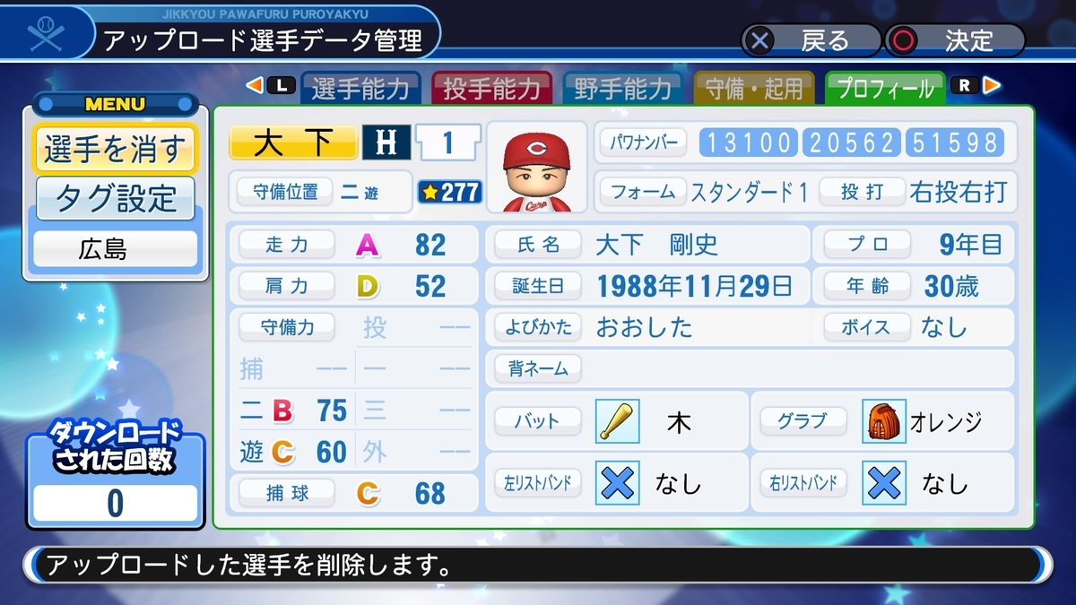 f:id:HigashiHS:20200506120244j:plain