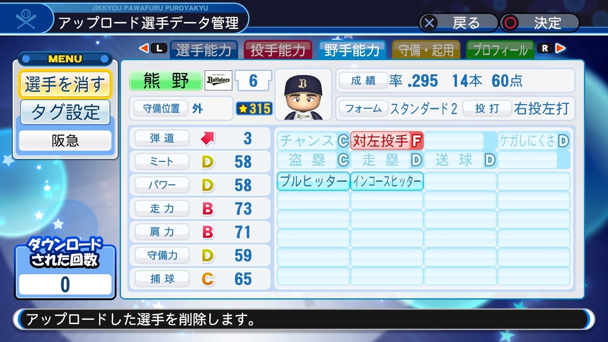 f:id:HigashiHS:20200506120254j:plain