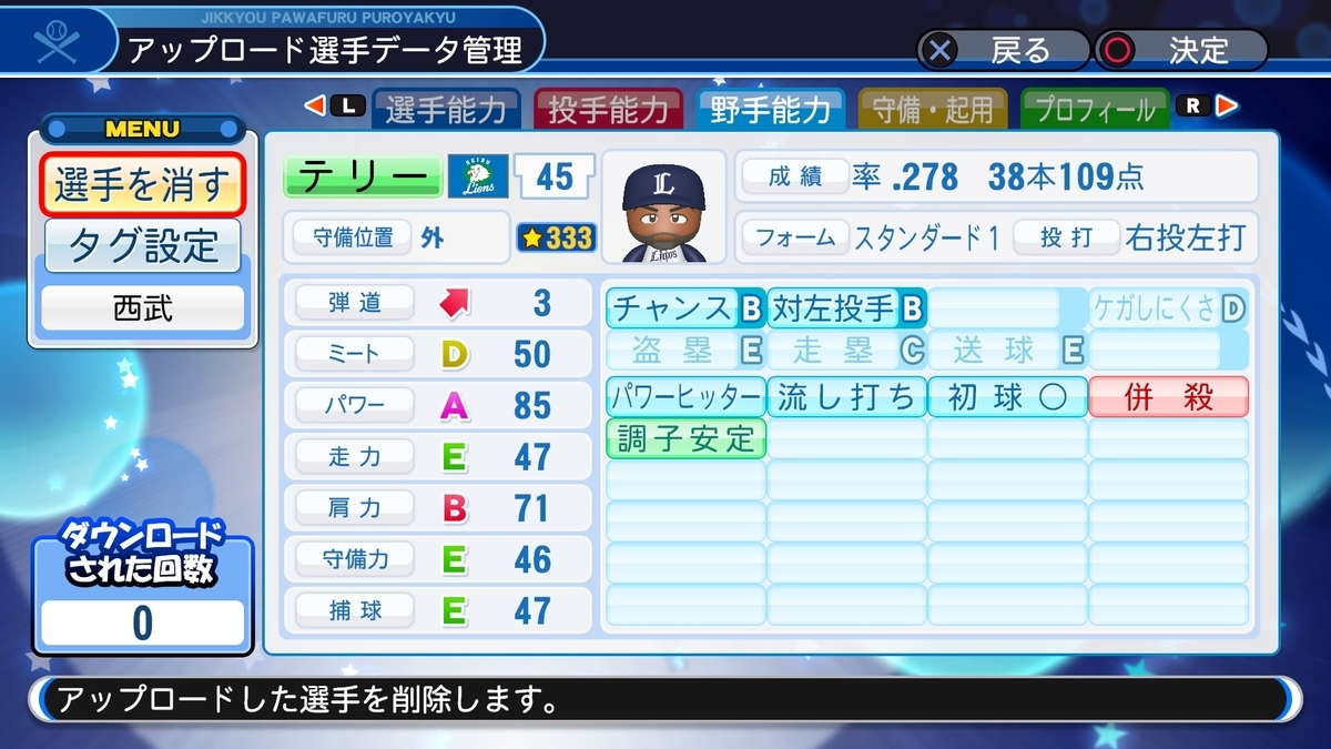 f:id:HigashiHS:20200506120258j:plain