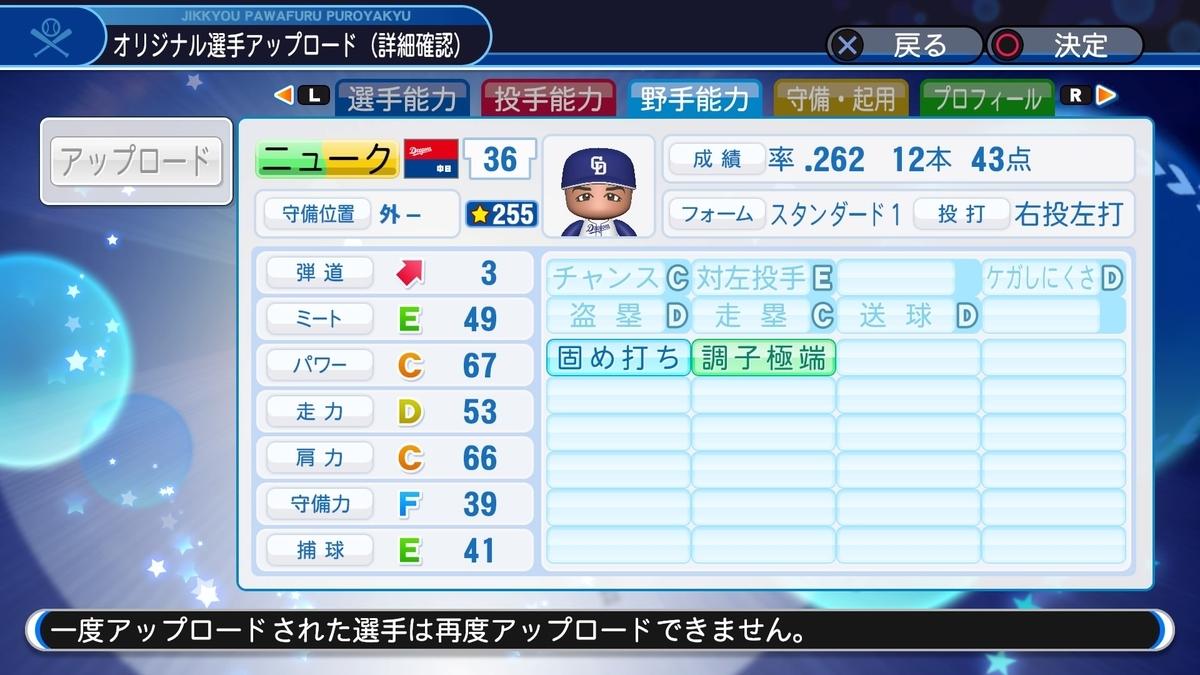 f:id:HigashiHS:20200526112732j:plain