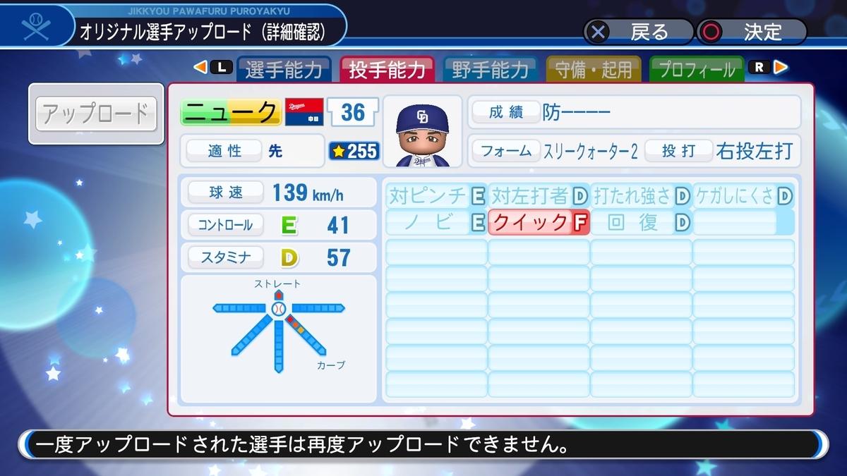 f:id:HigashiHS:20200526112733j:plain