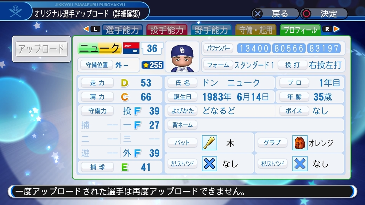 f:id:HigashiHS:20200526112735j:plain