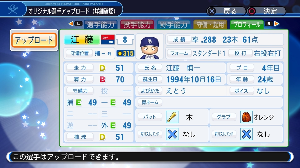 f:id:HigashiHS:20200526114722j:plain