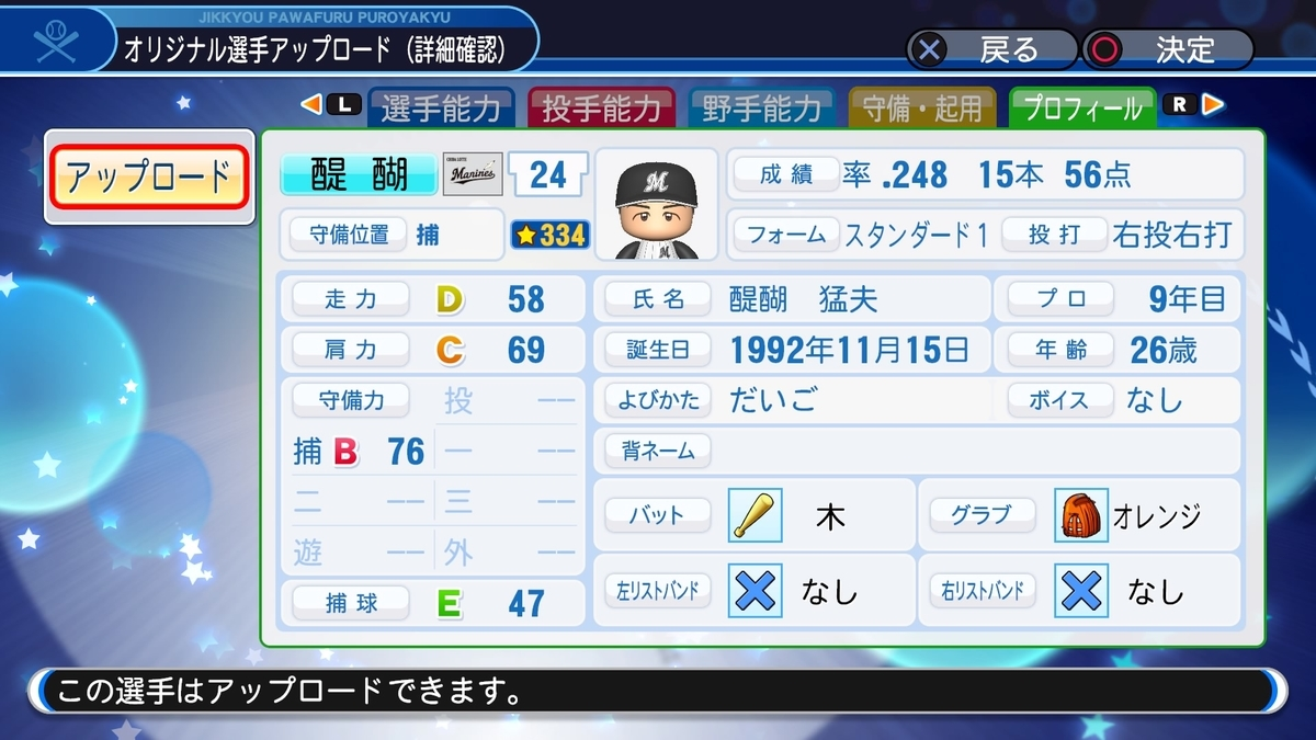 f:id:HigashiHS:20200526122324j:plain