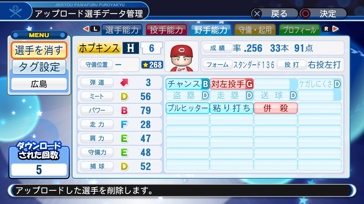 f:id:HigashiHS:20200526132123j:plain