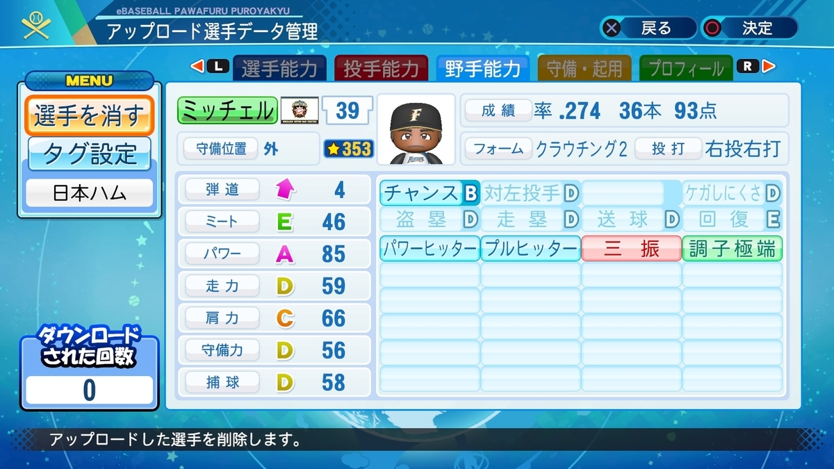 f:id:HigashiHS:20200825232629j:plain
