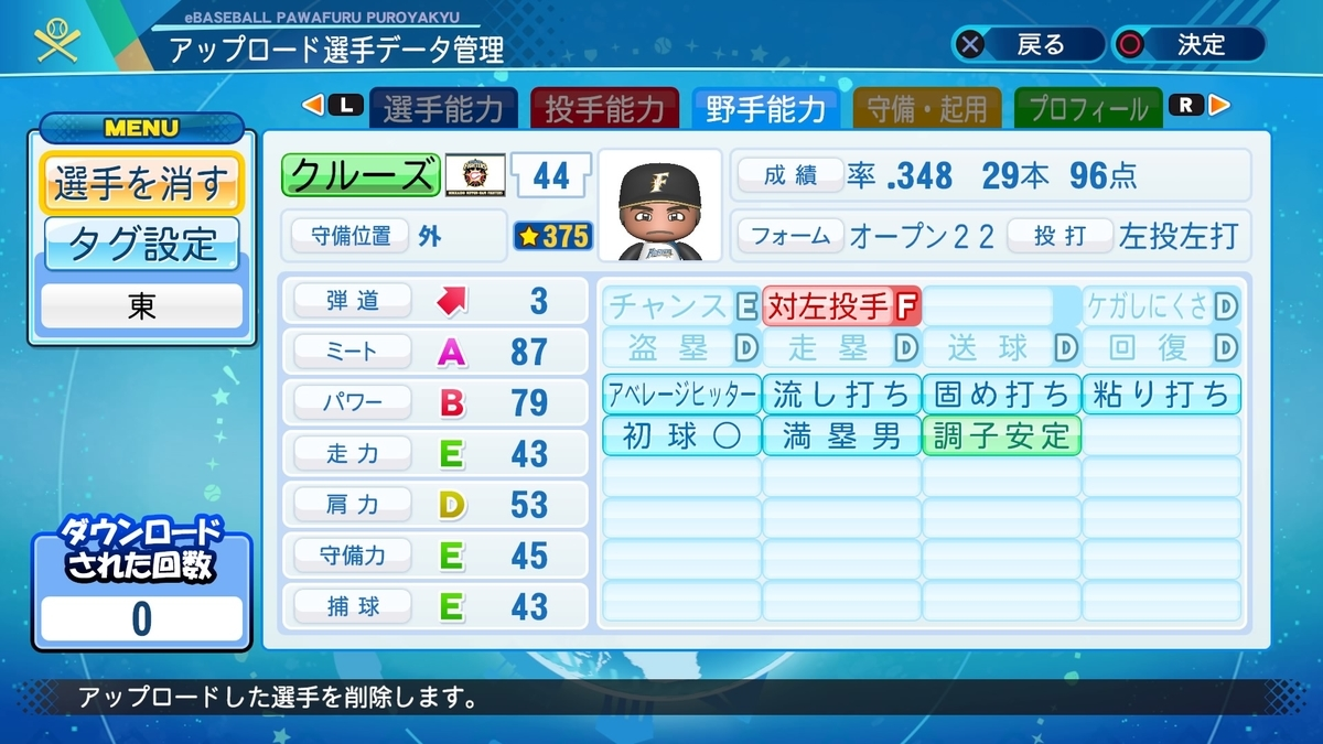 f:id:HigashiHS:20201107002056j:plain