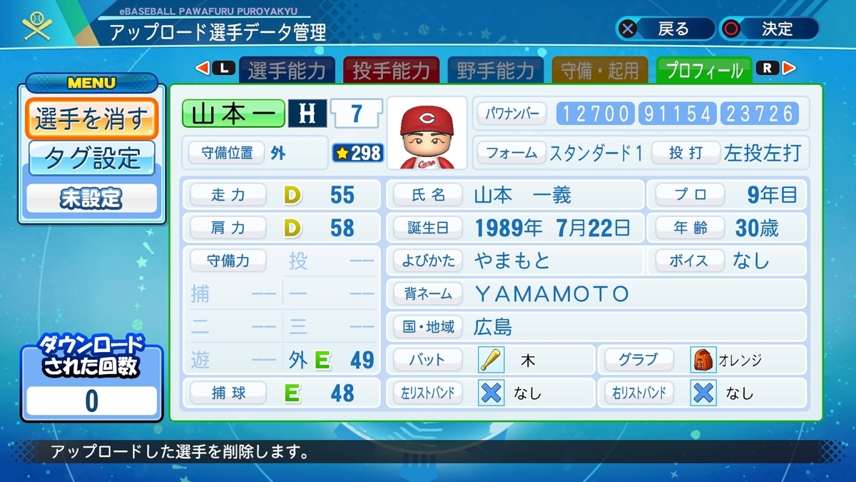 f:id:HigashiHS:20201126225936j:plain
