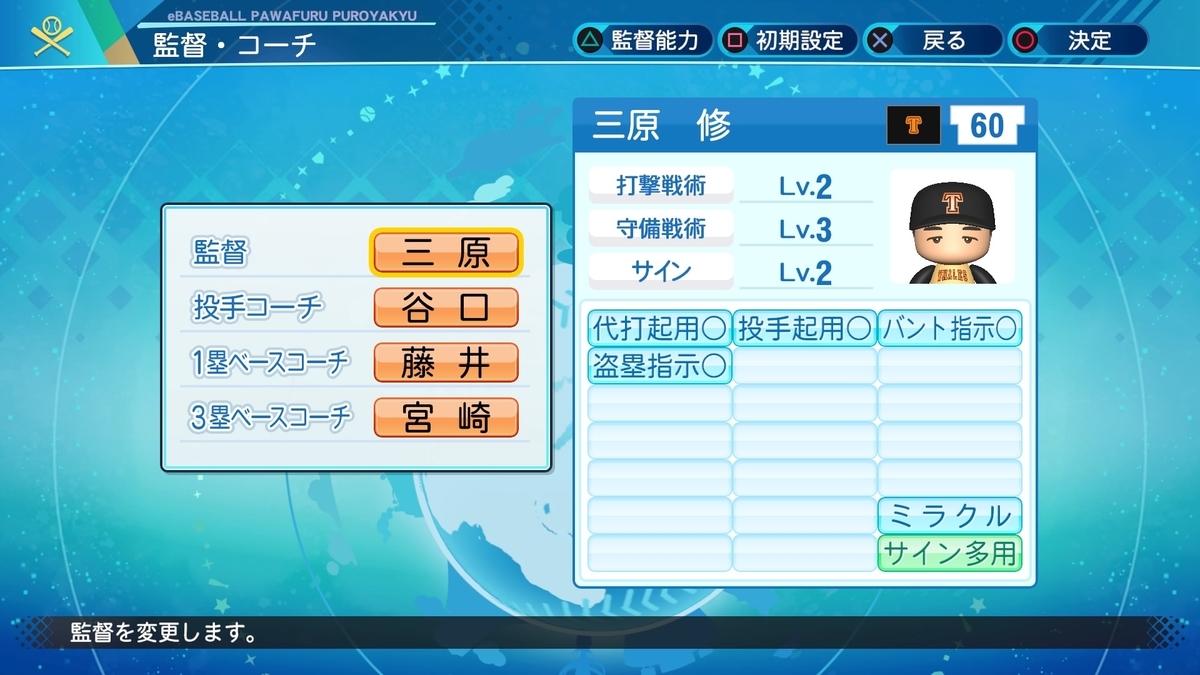 f:id:HigashiHS:20201212020729j:plain
