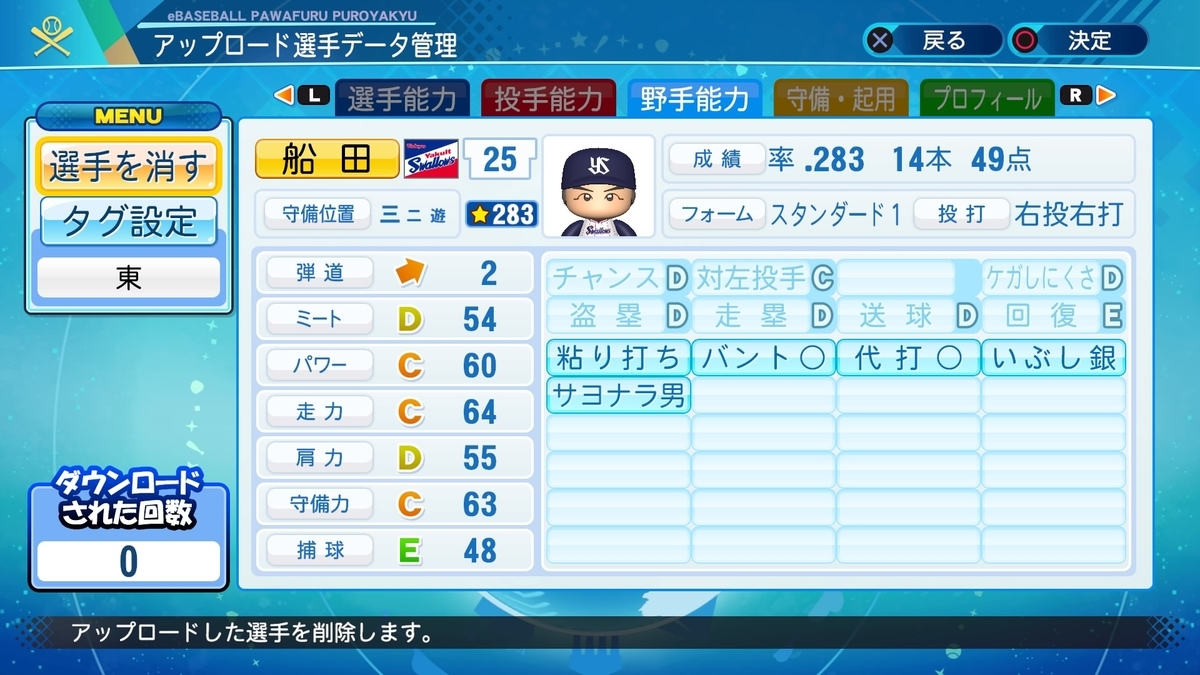 f:id:HigashiHS:20210125233721j:plain