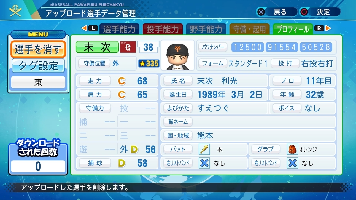 f:id:HigashiHS:20210430132121j:plain