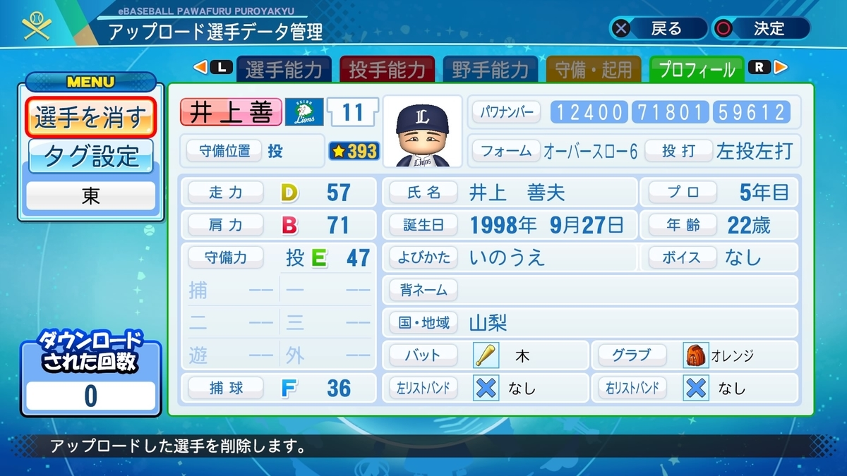 f:id:HigashiHS:20210810233617j:plain