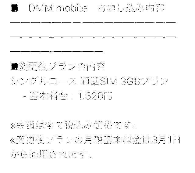f:id:HighCor:20170204173319p:plain