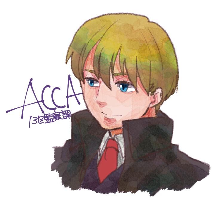 f:id:Hikari09:20170227004108j:plain