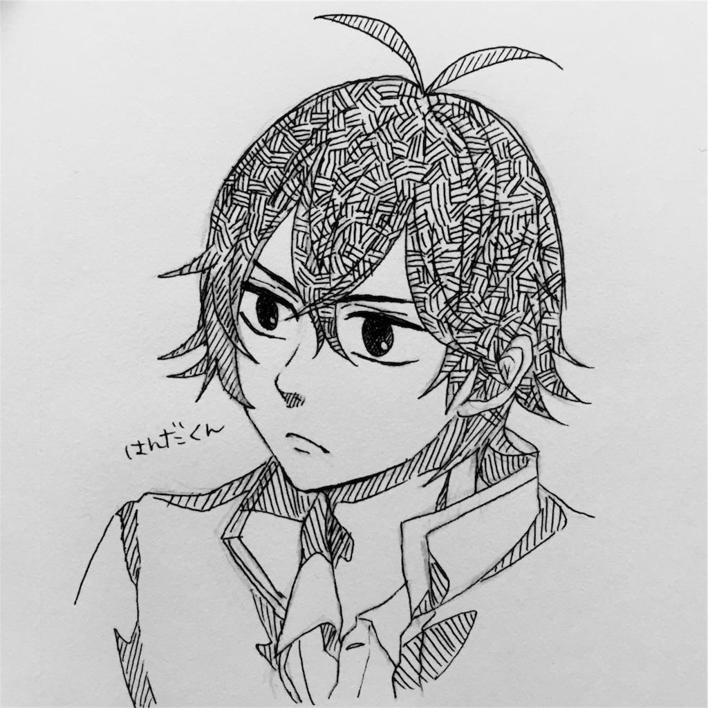 f:id:Hikari09:20170327021155j:image