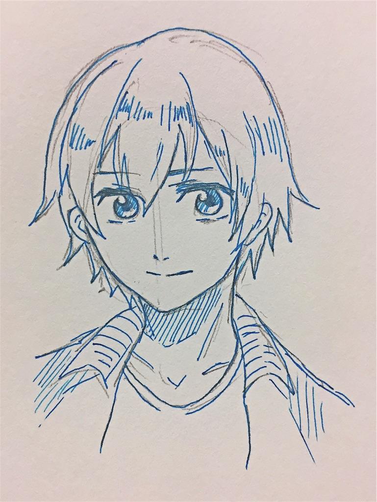 f:id:Hikari09:20170501235248j:image