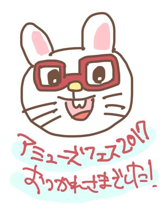 f:id:Hikari09:20170605223330j:plain