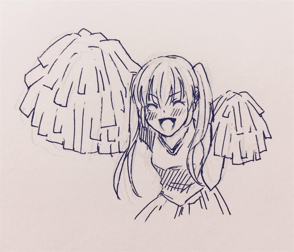 f:id:Hikari09:20170608235208j:image